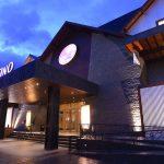 Revisión de Casino Club El Calafate