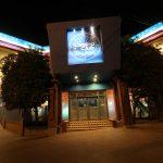 Revisión de Casino Club Rotonda