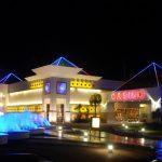 Revisión de Casino Club Santa Rosa