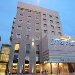 Revisión de Howard Johnson Hotel Casino Villa Maria